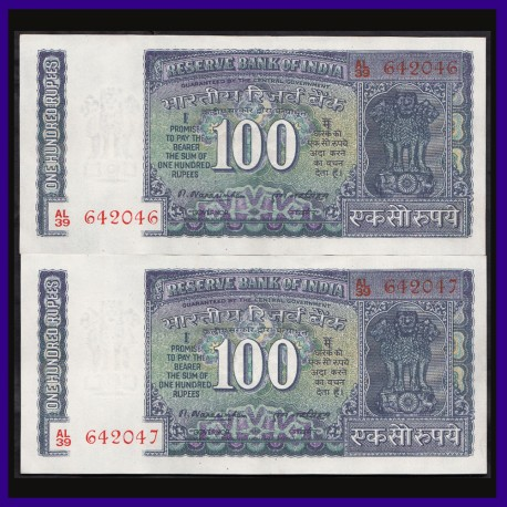 G-15, Set of 2, 100 Rs Notes, Narasimham, Hirakud Dam, In Series, 1977 Notes