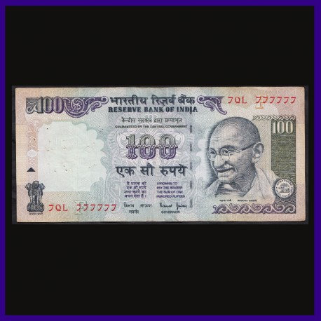 100 Rs Note 7GD 777777 Super Fancy Serial Number