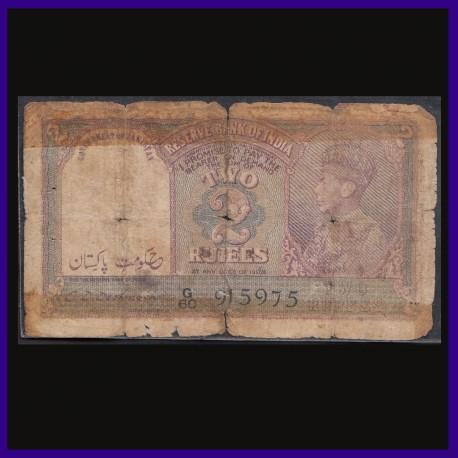 C.D.Deshmukh, 2 Rupees Note, George VI King Facing Left, British India