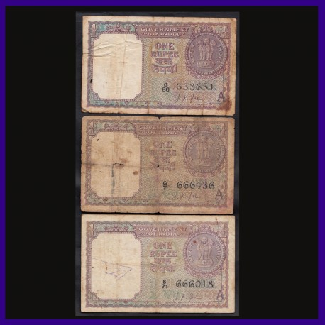 100 Rs Note 123456 Fancy Serial Number AUNC