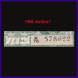 C-9, 5 Rs Note With Twice 786 Holy Number
