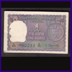 A-17, 1967, S.Jagannathan, With 786 Note, 1 Re Bundle - 84 Notes - A Inset