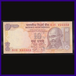 UNC, 10 Rs, 222222 Fancy Numbered Note