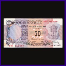 F-1, 50 Rs Note Without Flag, S.Jagannathan, 1975