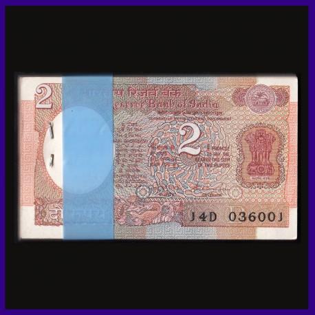 B-35, Full Bundle With 100 Notes, 2 Rupees Bundle, S.Venkitaramanan, Satellite