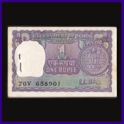 A-41, 1980, Full Bundle R.N. Malhotra, 1 Rupee Bundle - 100 Notes