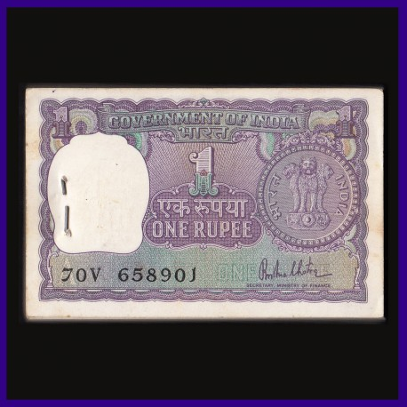 A-41, 1980, Full Bundle R.N. Malhotra, 1 Rupee Bundle - 100 Notes