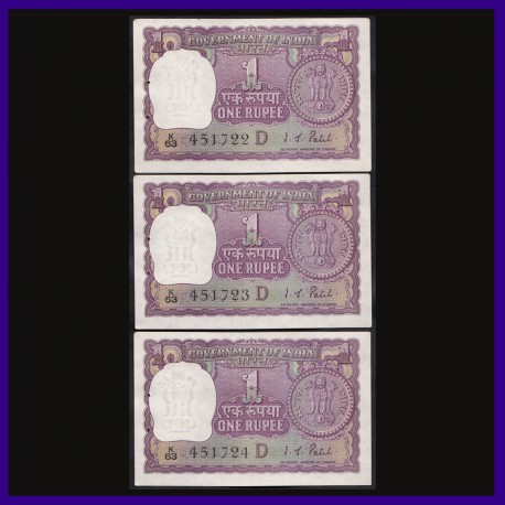 "A-25, Set of 3 UNC Notes In Series I.G.Patel One Rupee 1971 ""D"" Inset"