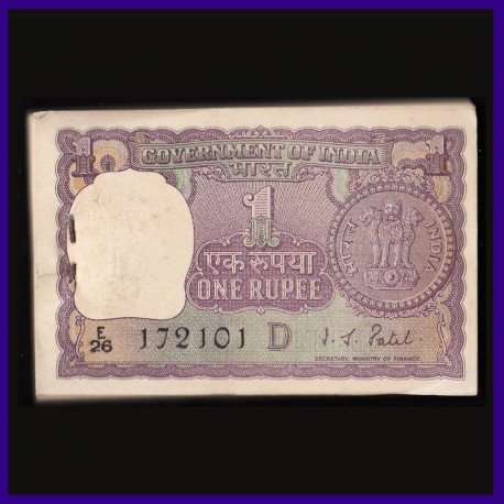 "A-25, 1971, I.G.Patel, 1 Re Bundle - 81 Notes with 786 note, ""D"" Inset"