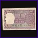 "A-25, 1971 Full Bundle I.G.Patel, 1 Rupees ""D"" Inset"