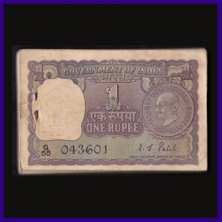 A-21 Full Bundle Gandhi Birth Centenary Issue - 100 Notes - Year: 1969