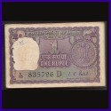 "A-26, 1972, I.G.Patel, 1 Re Bundle - 75 Notes with 786 note, ""D"" Inset"