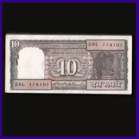 D-30, Full 10 Rs Bundle With Semi-Fancy Notes, S.Venkitaramanan, Boat on Reverse