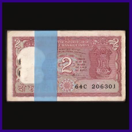 B-23, Full Bundle 2 Rs, S.Venkitaramanan 100 Notes