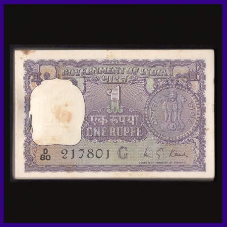 A-31, Full Bundle 1974 One Rupee Notes, M.G.Kaul