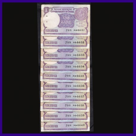 A-59, Set of 10 UNC Notes In Series 1994 Montek Singh Ahluwalia