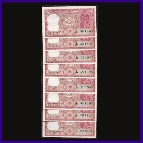 B-16, Set of 8 UNC Notes In Series, 2 Rs, I.G. Patel, Standing Tiger