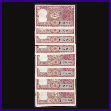 B-15, Set of 8 Notes In Series 2 Rupees I.G.Patel