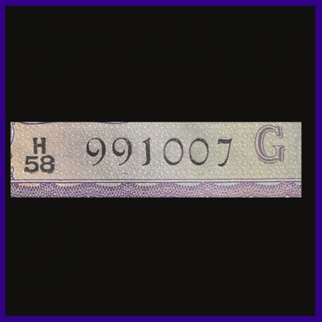 """A-31,UNC 007 James Bond Numbered Note 1974, M.G.Kaul, """"G"""" Inset"""