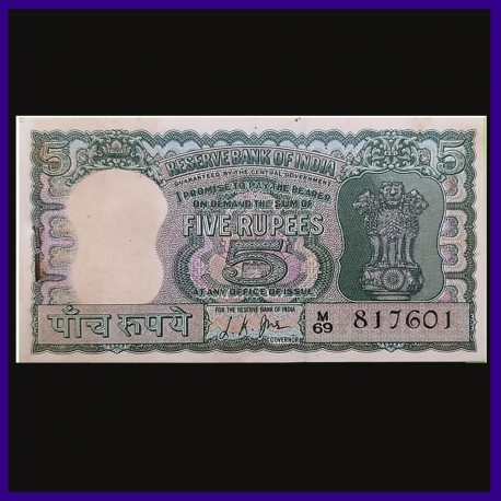C-9, Full Bundle 5 Rupees Note, L.K.Jha- Diamond Issue, 4 Deer, NINTH ISSUE