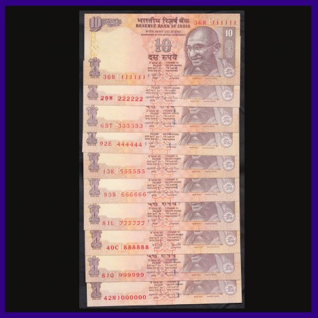 Full Set Of 10 Fancy Numbered 10 Rs Notes