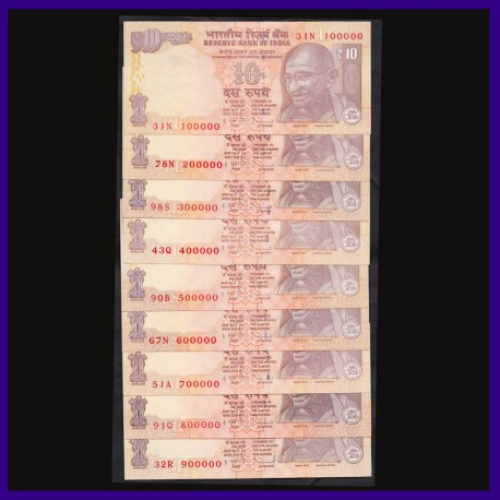 Full Set Of 9 UNC Fancy Numbered 10 Rs Notes