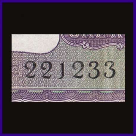 A-19, Birthday Number Note, 1968 I.G.Patel