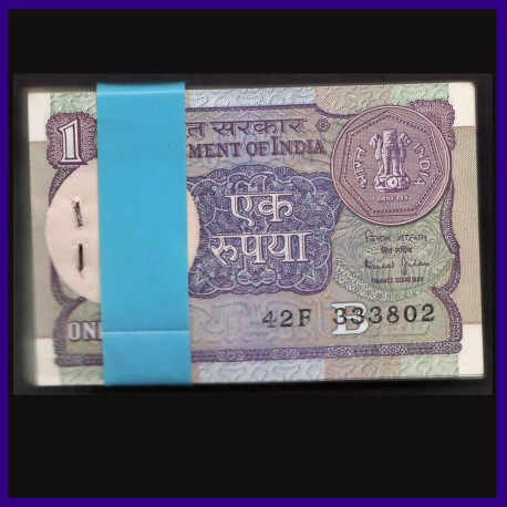 A-54, 1990, Bimal Jalan, 1 Re Bundle - 99 Notes, 333888, B Inset