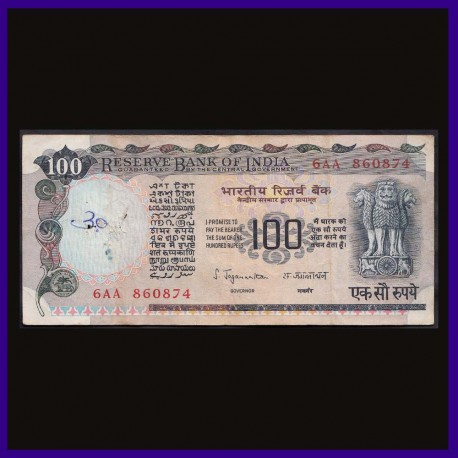 G-17, 100 Rs Note, S.Jagannathan, 1975, Cobalt Blue Colored Note