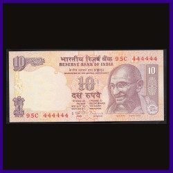 UNC, 10 Rs, 444444 Fancy Numbered Note
