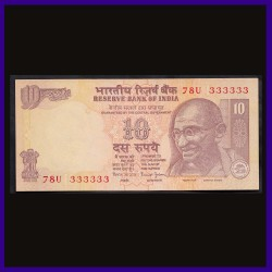 UNC, 10 Rs Note, 333333 Fancy Numbered Note