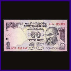 UNC, 50 Rs Note, 999999 Fancy Numbered Note