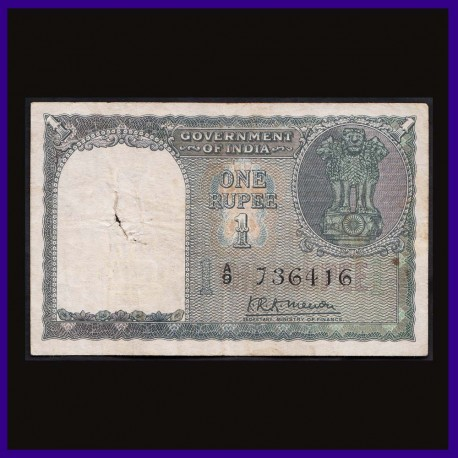 A-1, 1949, 1 Rupee, K.R.K.Menon First Issue, Rare Note