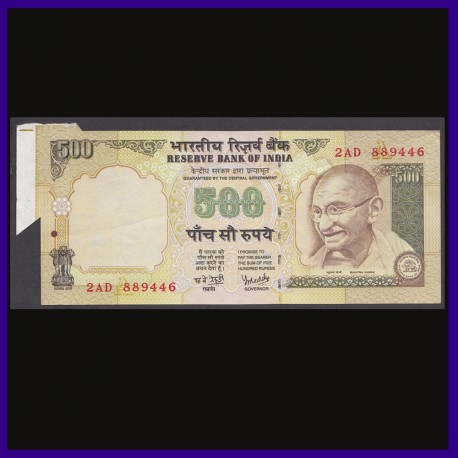 India 500 Rs Error Note, Extra Paper On Top Left