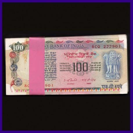 G-21, Full Bundle 100 Rs Signed by I.G.Patel