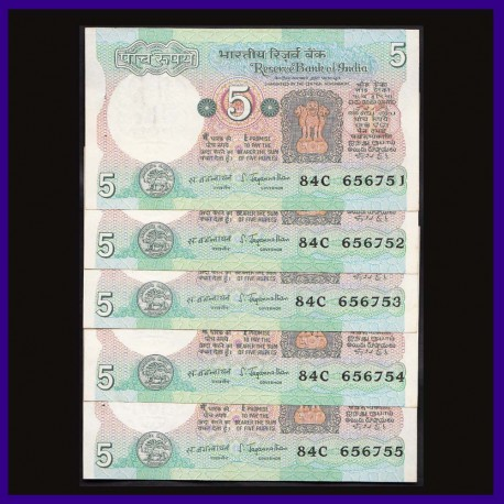 C-15, Set of 5 UNC Notes In Series Signed By Jagannathan