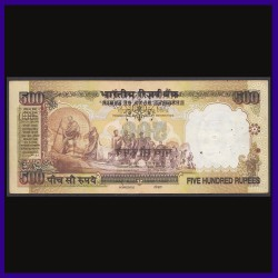 India 500 Rs Error Note, Printing Error - Obverse can be seen on reverse
