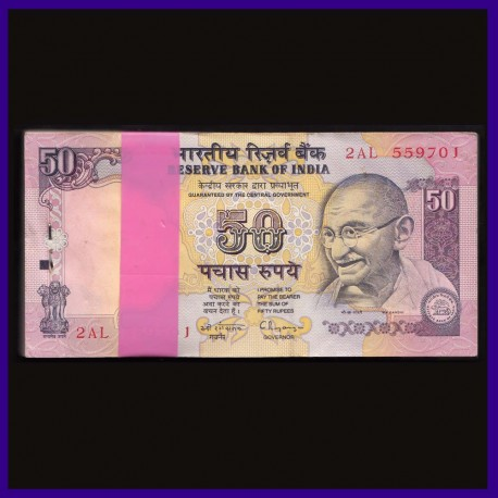 F-16, Full Bundle 50 Rupees Rangarajan 100 Notes