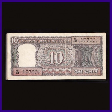 D-23, Full Bundle Manmohan Singh, 10 Rupees Boat Notes