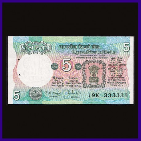 5 Rs UNC 333333 Fancy Numbered Note