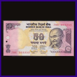 50 Rs UNC 333333 Fancy Numbered Note