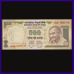 500 Rs Error Note, Serial Number Printed Twice