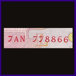 50 Rs UNC 778866 Holy & Fancy Numbered Note
