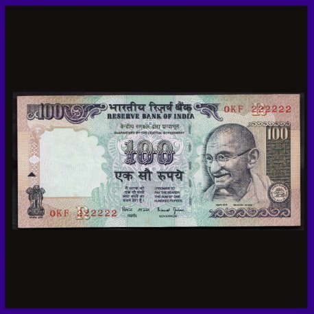 100 Rs UNC 222222 Fancy Numbered Note