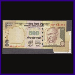 500 Rs Error Note, Extra Paper On Bottom Right