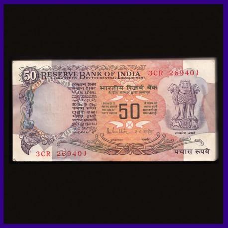 F-9, Full Bundle 50 Rupees R.N.Malhotra, 100 Notes