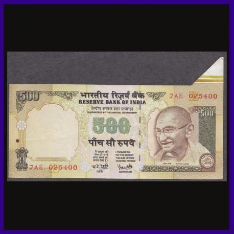 500 Rs Error Note, Extra Paper On Top Right