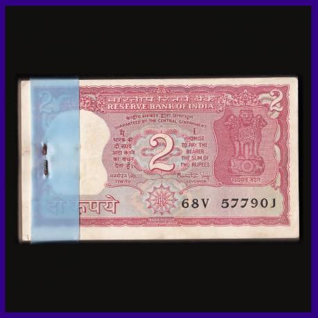 B-19, Error Bundle 2 Rs Manmohan Singh, Standing Tiger, 100 Notes
