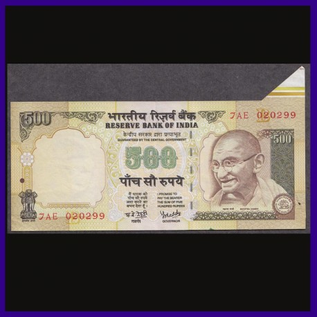 500 Rs Error Note, Birthday Number, Extra Paper On Top Right
