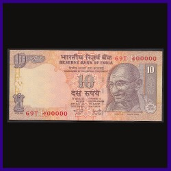 UNC, 10 Rs 400000 Fancy Numbered Note